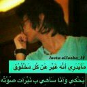 عاشقك يافلان توفي.. (@57ff5275) Twitter