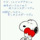 玲奈 (@017Bulakenya) Twitter