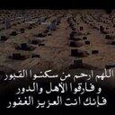 bu mohammed (@1967Ok) Twitter