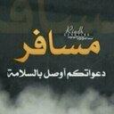 حسوني (@007866415) Twitter