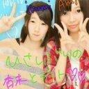 いくぽんฅ۶•ﻌ•*♡゛ (@11ikumin27) Twitter