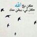 @E7sas_HM