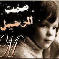 abdullah_harb