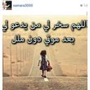 ((استغفر الله  )) (@0555_rakan) Twitter