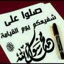 ابوخالد (@0554427330m) Twitter
