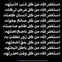 لآجل الجنهه ~ (@11Aaa05) Twitter