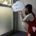 ひろき (@031291_h) Twitter