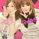 miyuki (@0103_mi) Twitter