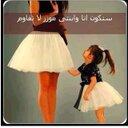 meemee (@010Rwan) Twitter