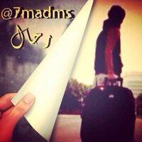 رحال's Photos in @7madms Twitter Account
