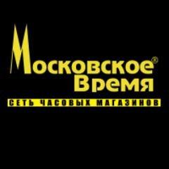 Скидки, распродажи и акции Московское время