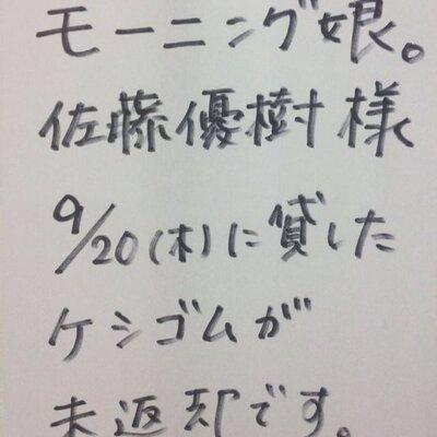 """タケダ on Twitter: """"太陽とシス..."""