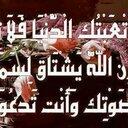 علي عبدالله الشهري (@11Sehry) Twitter
