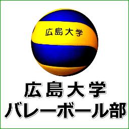 広島大学バレーボール部 Takeさん 素敵なイラストをありがとうございます 現在女子の部員は5人ですが 新入部員獲得の兆しが見えております まだまだ新入部員募集中です 良いご報告ができるよう 引き続き勧誘活動を頑張ります 広大
