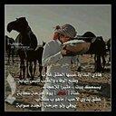 فيصل الزهراني  (@096946436) Twitter