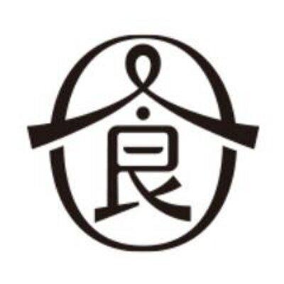 食育ずかん (@Shokuiku_Zukan)   Twitter