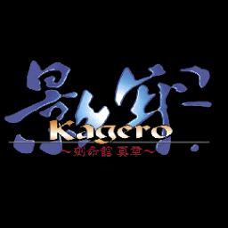 影牢bot Kagero Trap Twitter