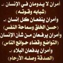 الكادي (@010Yhya) Twitter