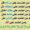 #لا_لترحيل_السعوديي (@0556043333) Twitter