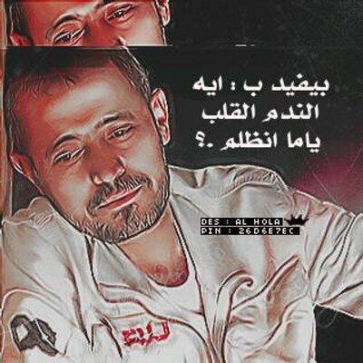 812ca21f9 محمد الحجيري on Twitter: