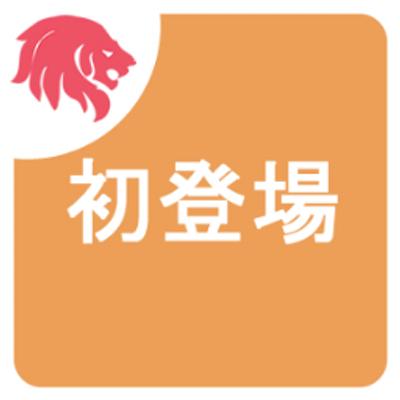 iPad初登場アプリ (@ipad_newapp...