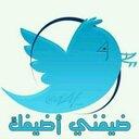 قروب زيادة المتابعين (@0532330) Twitter