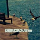 a (@590Ahmmad) Twitter