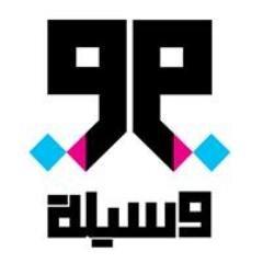 @WaseelahOrg