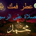 نورةحياتي (@0559149104s) Twitter
