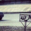 Waleed.al.kathami (@07_waleed) Twitter