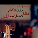 ♡ (@0533033715) Twitter