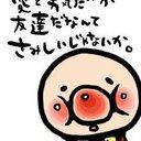 愛と勇気 (@0516Krmd) Twitter