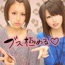 かわむらかえで (@0223Kaede) Twitter