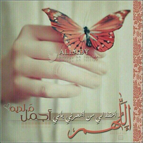 حبي سر سعادتي Asrar3551 Twitter