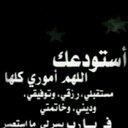 دحوم  (@094648677) Twitter