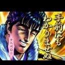 こいでぃーん (@0105_kenta) Twitter