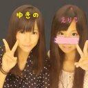 ☻絵里子☻ (@0324eriko) Twitter
