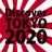 tokyo_gorin