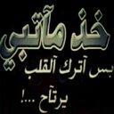 سعود الهاجري  (@0543674451) Twitter