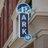 PARK Roanoke