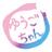 (yugo_yamamoto)