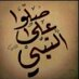 @aburefal2006