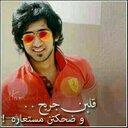 خالد عبدالله التميمي (@05Kkaa) Twitter