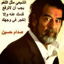 M.M.AL. (@0552711011mm) Twitter