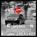 مطنش  (@0558029293) Twitter