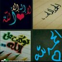 ﻻ اله اﻻ الله ،، (@0987654321r511) Twitter