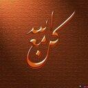 محمد الغامدي (@0591159024) Twitter