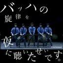 ☆パナップ☆ (@0531Boogie) Twitter