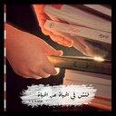 ♥شموخ آلعتيبيہ (@23233Ashwag) Twitter