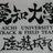 TaF_aichi_u avatar